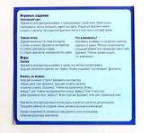 Мягкий конструктор-пиктограмма Ракета от Умная бумага (Умбум)
