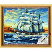 Корабль на закате (Парусник), 40х50см от Идейка