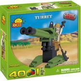 Конструктор Пушка серии Армия, 40 элементов