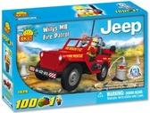 Конструктор машинка Пожарный патруль серии город, 100 деталей
