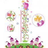 Наклейка бумажная с рисунком, декоративная, Ростомер Принцесса Маргарита от DJECO (Джеко)