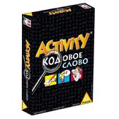 Настольная игра Активити (Activity) -Кодовое слово;12+