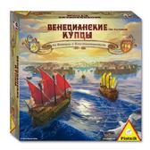Настольная игра Венецианские купцы;8+ от Piatnik