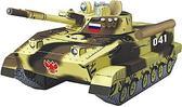Сборная игровая модель из картона БМП-3 серии Военная техника от Умная бумага (Умбум)