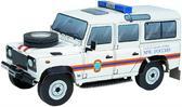 Сборная игровая модель из картона LandRover Defender 110 серии Автомобили от Умная бумага (Умбум)
