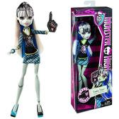 Кукла MH серии Монстры вперед! Френкі Штейн ( Frankie Stein ) от Monster High (Монстр Хай)