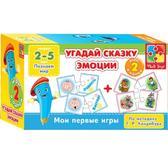 Мини игра 'Угадай сказку. Эмоции'. Vladi Toys, на русском языке от Vladi Toys (ВладиТойс)