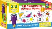 Мини-игры «Где чей домик? Изучаем формы», на русском языке. Vladi Toys, на русском языке от Vladi Toys (ВладиТойс)