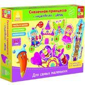 Для самых маленьких Принцесса (русский язык). Vladi Toys от Vladi Toys (ВладиТойс)