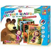 Игра настольная Найди части целого. Маша и Медведь  (украинский язык) . Vladi Toys от Vladi Toys (ВладиТойс)