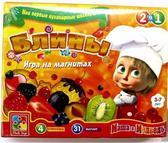 Игра настольная Юный повар - Блины (русский язык). Vladi Toys от Vladi Toys (ВладиТойс)