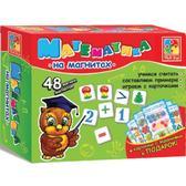 Математика на магнитах. Vladi Toys, на русском языке от Vladi Toys (ВладиТойс)