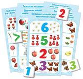 Математика с Машей на магнитах. Vladi Toys, на русском языке от Vladi Toys (ВладиТойс)