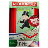 Дорожная игра Монополия на украинском языке от Monopoly Hasbro (Монополия)