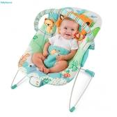 Кресло-качалка Веселый зоопарк от Bright Starts (Брайт Старс)