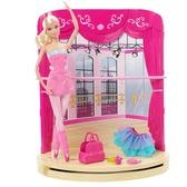 Набор Барби Тренировки из м/ф Розовые туфельки