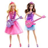 Кукла Барби из м/ф Барби: Принцесса и Поп-звезда