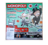 Игра Монополия, украинский язык от Monopoly Hasbro (Монополия)