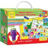 Игра с магнитами «Свойства. Признаки. Счет». Vladi Toys, на украинском языке от Vladi Toys (ВладиТойс)