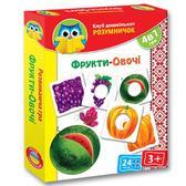 Развивающая игра 'Фрукты-овощи' серии Умница (украинский язык). Vladi Toys от Vladi Toys (ВладиТойс)