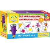 Мини-игры «Где чей домик? Изучаем формы», на украинском языке. Vladi Toys, на украинском языке от Vladi Toys (ВладиТойс)