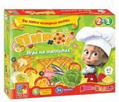 Игра настольная Юный повар (Пирог) (русский язык). Vladi Toys от Vladi Toys (ВладиТойс)
