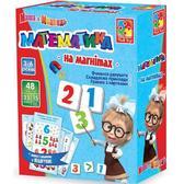 Математика с Машей на магнитах. Vladi Toys, на украинском языке от Vladi Toys (ВладиТойс)