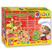 Готовим с Машей и Медведем 'Большой кулинарный подарок'. Vladi Toys, на украинском языке от Vladi Toys (ВладиТойс)