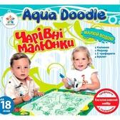 Набор для рисования водой - ВОЛШЕБНЫЕ РИСУНКИ - Подарочный (коврик, маркер, 2 трафареты, буклет) от Aqua Doodle (Аква Дудл)