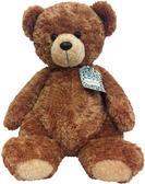 Медведь Бетси бежевый 45 см. AURORA от AURORA (Аврора)