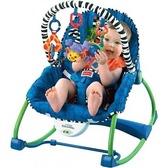 Массажное кресло-качалка
