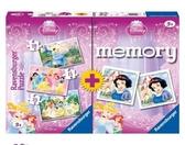 Набор картонных пазлов с аксессуарами - Memory Дисней 3 в 1 Принцессы