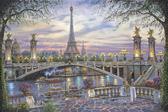 Воспоминание о Париже, 40х50см от Идейка