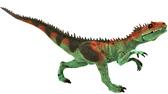 Фигурка динозавра 28 см с открывающейся пастью, HGL., зеленый
