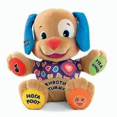 Умный щенок Fisher Price, двуязычный, русский- английский от Fisher-Price (Фишер-Прайс)