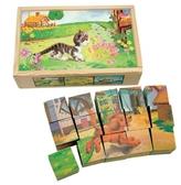 Кубики Домашние животные от BINO(Бино)