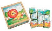 Кубики Животные от BINO(Бино)