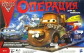Игра Операция з персонажами Тачки 2 от Hasbro Gaming