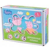 Деревянный игровой набор Peppa – КУБИКИ ПЕППЫ (6 кубиков 4,5х4,5 см, 6 картинок-подсказок) от Peppa Pig (Свинка Пеппа)