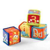 Мягкие развивающие кубики Start Your Senses, Bright Starts от Bright Starts (Брайт Старс)