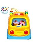 Игрушка Huile Toys Веселый автобус (988) от Huile Toys