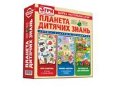 Настольная игра Планета детских знаний от Energy Plus
