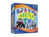 Настольная игра -Абетка- (детское лото) от Energy Plus
