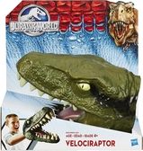 Дино-голова. Мир Юрского периода, Jurassic World