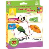 Игра настольная - Обучающие карточки - Зоопарк, Предметы быта от Vladi Toys (ВладиТойс)