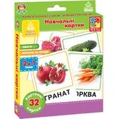 Карточки - Овощи, Фрукты и ягоды от Vladi Toys (ВладиТойс)
