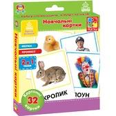 Карточки - Ферма, Профессии от Vladi Toys (ВладиТойс)