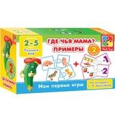 Игра настольная Мои першвые игры, Vladi Toys от Vladi Toys (ВладиТойс)