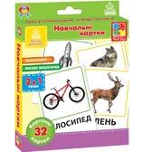 Карточки - Транспорт, Лесные жители от Vladi Toys (ВладиТойс)