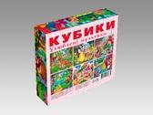 Кубики Любимые мультики В.2 (12 кубиков) от Energy Plus